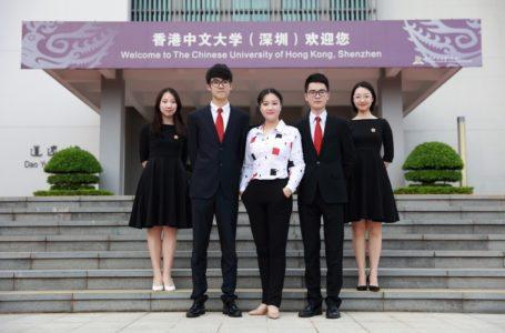 Chinese University of Hong Kong Review