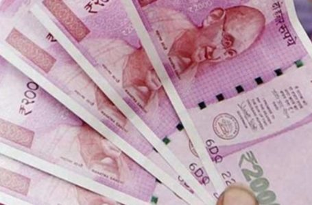 Small Saving Schemes Interest Rates Hiked