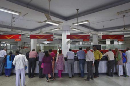 Post office financial savings bills vs India Post Payments Bank account