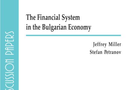 The financial system desires to sluggish